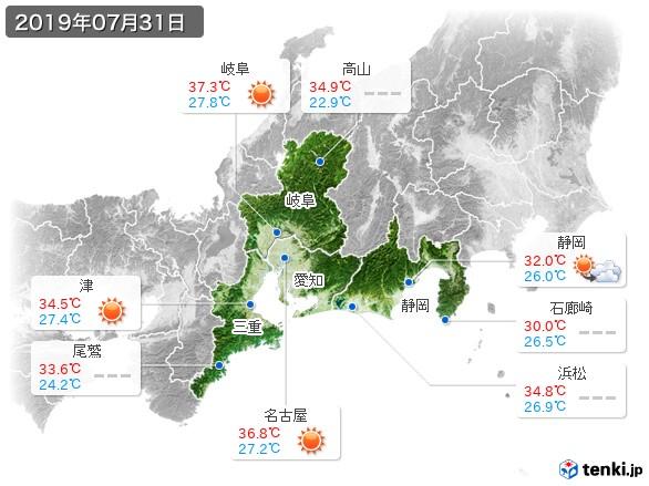 東海地方(2019年07月31日の天気