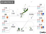 実況天気(2019年07月31日)