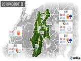 2019年08月01日の長野県の実況天気