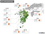 2019年08月03日の九州地方の実況天気
