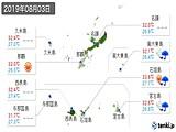 2019年08月03日の沖縄県の実況天気
