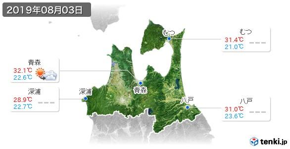 青森県(2019年08月03日の天気