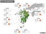 2019年08月04日の九州地方の実況天気