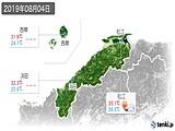 2019年08月04日の島根県の実況天気