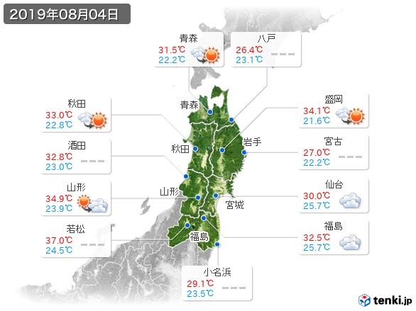 東北地方(2019年08月04日の天気