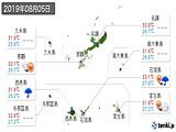 2019年08月05日の沖縄県の実況天気