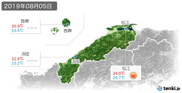 島根県(2019年08月05日の天気