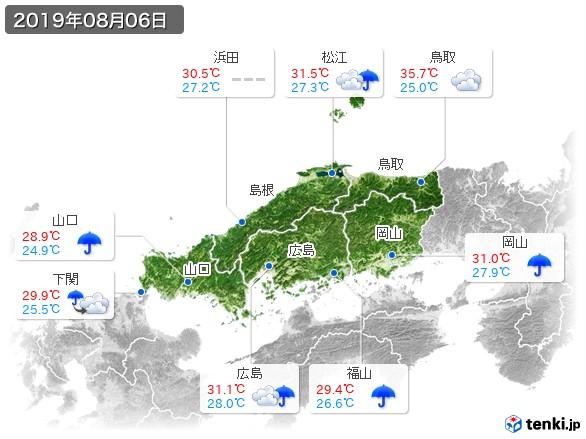 中国地方(2019年08月06日の天気