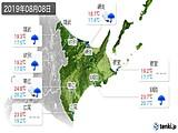 2019年08月08日の道東の実況天気