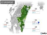 2019年08月08日の宮崎県の実況天気