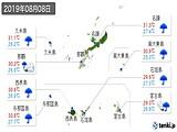 2019年08月08日の沖縄県の実況天気