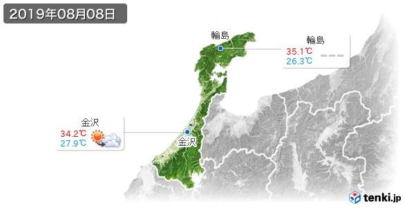 石川県(2019年08月08日の天気