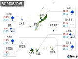2019年08月09日の沖縄県の実況天気