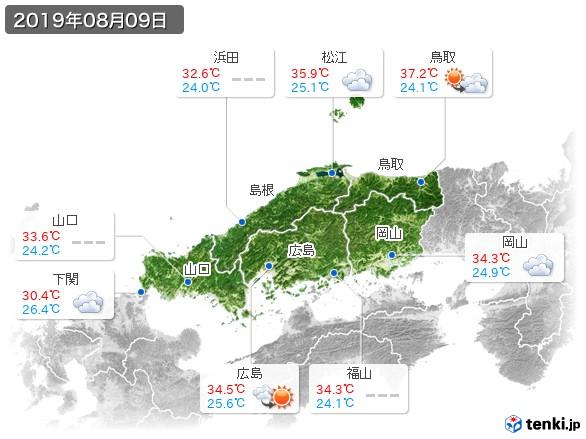 中国地方(2019年08月09日の天気