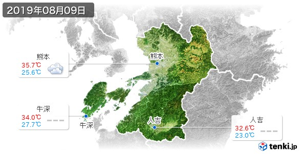 熊本県(2019年08月09日の天気