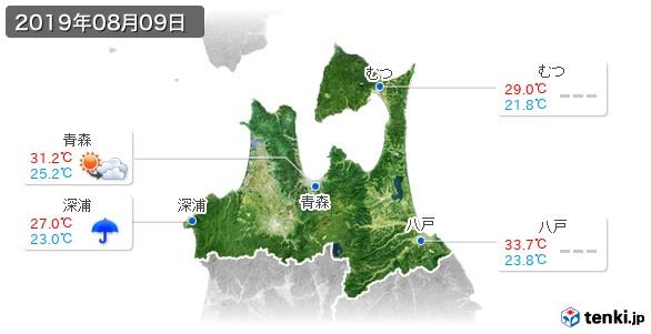 青森県(2019年08月09日の天気
