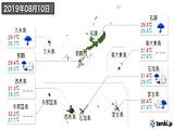 2019年08月10日の沖縄県の実況天気