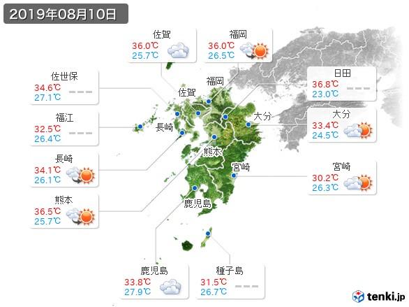 九州地方(2019年08月10日の天気