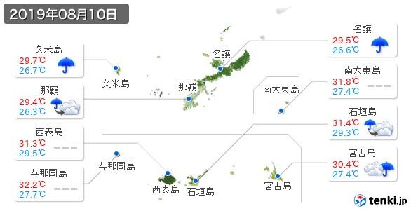沖縄県(2019年08月10日の天気