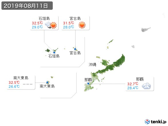 沖縄地方(2019年08月11日の天気