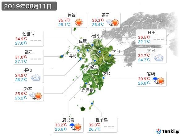 九州地方(2019年08月11日の天気