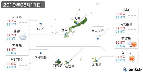 沖縄県(2019年08月11日の天気