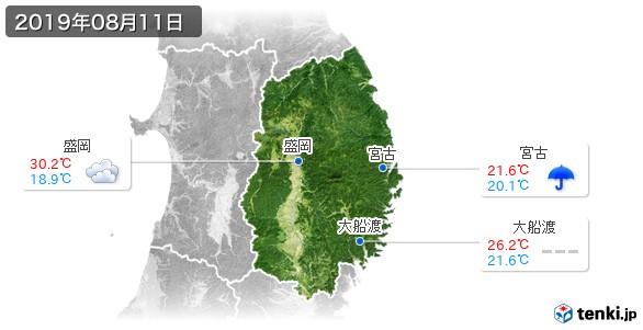 岩手県(2019年08月11日の天気
