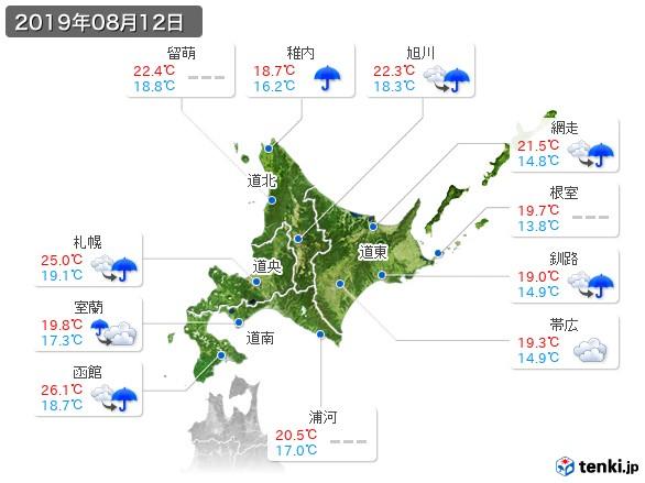 北海道地方(2019年08月12日の天気