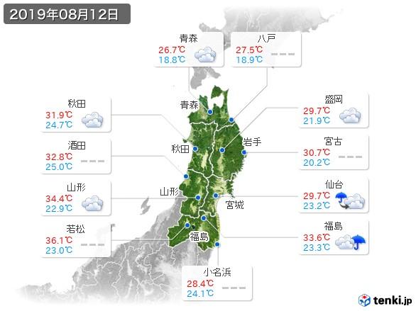 東北地方(2019年08月12日の天気
