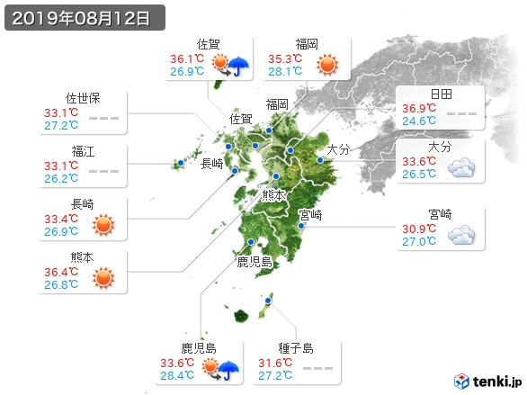 九州地方(2019年08月12日の天気
