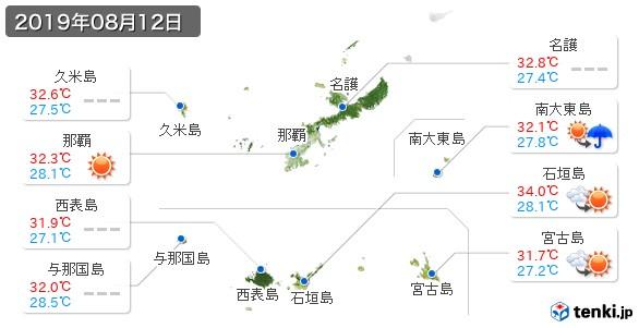 沖縄県(2019年08月12日の天気