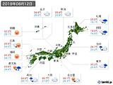 実況天気(2019年08月12日)