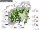 2019年08月13日の関東・甲信地方の実況天気