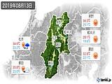 2019年08月13日の長野県の実況天気