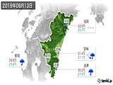 2019年08月13日の宮崎県の実況天気