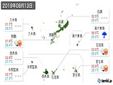 2019年08月13日の沖縄県の実況天気