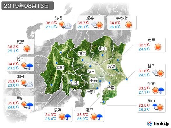 関東・甲信地方(2019年08月13日の天気