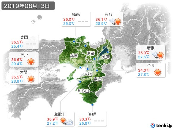 近畿地方(2019年08月13日の天気