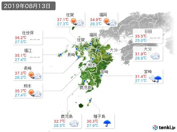 九州地方(2019年08月13日の天気