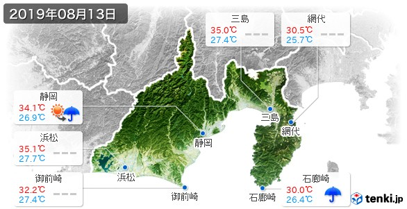 静岡県(2019年08月13日の天気