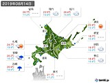 2019年08月14日の北海道地方の実況天気