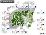 2019年08月14日の関東・甲信地方の実況天気