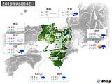 2019年08月14日の近畿地方の実況天気
