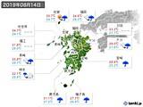 2019年08月14日の九州地方の実況天気