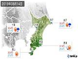 2019年08月14日の千葉県の実況天気