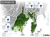 2019年08月14日の静岡県の実況天気