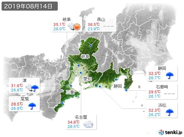 東海地方(2019年08月14日の天気