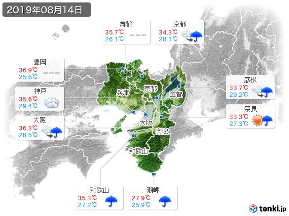 近畿地方(2019年08月14日の天気