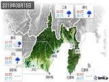 2019年08月15日の静岡県の実況天気
