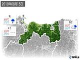 2019年08月15日の鳥取県の実況天気